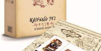 Detective Stories. History Edition - Kaifeng 982 [EN EDITION]